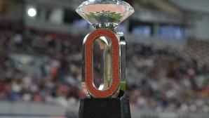 Отново промениха датата на Диамантената лига в Доха