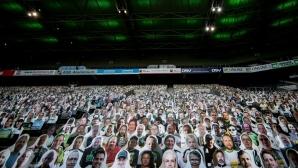 Борусия (Мьонхенгладбах) връща пластмасовите двойници на притежателите им