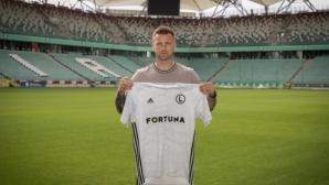 Артур Боруц подписа с Легия Варшава