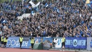 НКП на Левски поиска стадионите да отворят поне на 30%
