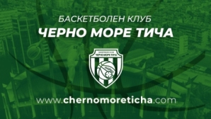 Черно море Тича започва подготовка в края на август или началото на септември