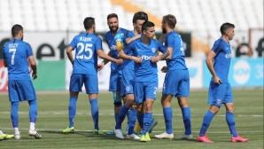 Феновете на Арда поискаха отворен стадион за мача с Левски