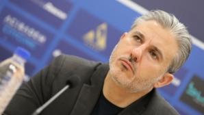 Шефовете на Левски дават пресконференция утре