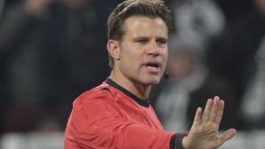 Феликс Брих ще ръководи Ман Сити - Реал Мадрид
