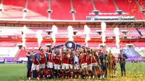 Арсенал уволнява 55 служители