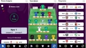 Българската фентъзи футбол лига се завръща със старта на efbet лига