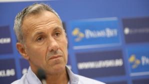 Шеф в Левски: На мен ми се падна най-трудната задача