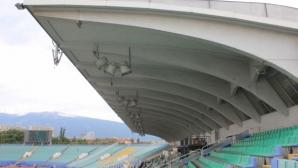 Официално: обявиха цените на билетите за ЦСКА 1948 - ЦСКА-София, оказаха се доста по-ниски