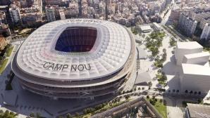 """Реконструкцията на """"Камп Ноу"""" се отлага, стадионът може да бъде готов най-рано през 2025 година"""