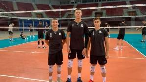 Младежки национали тренират с мъжете