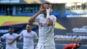 Севиля 2:0 Рома, Ен-Несири удвои (гледайте тук)