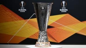 Ето двойките за 1/4-финалите в Лига Европа