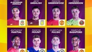 Обявиха номинираните за Най-добър млад играч в Премиър лийг