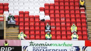 Отложиха мач в Шотландия заради заразени футболисти