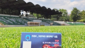 ПФК Черно море пуска в продажба клубни карти за сезон 2020/2021