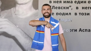 Новият бранител на Левски: Знаех, че идвам в отбора на народа