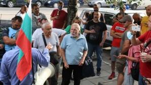 Българска асоциация за здраве и фитнес с позиция срещу затварянето на кръстовища