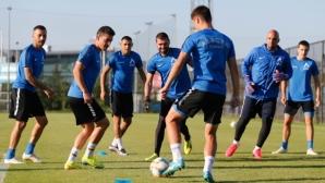 Левски показа втория екип за новия сезон (видео)