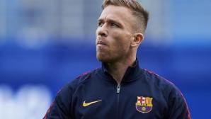 Артур е в Барселона, но няма достъп до спортния център