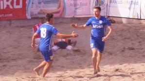 Верея, СА-МВР и ФК Русе с победи на старта на третия етап на шампионата по плажен футбол
