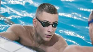 """Йосиф Миладинов """"потопи"""" мъжкия рекорд и на 100 метра св. стил"""