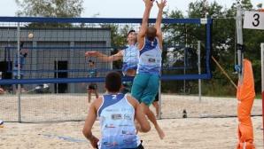 Митев и Грозданов отпаднаха в 1/2-финалите на Sofia Beach