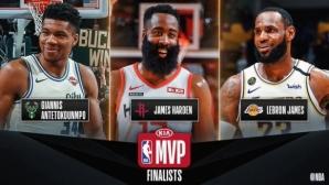 Станаха ясни финалистите за индивидуалните награди в НБА
