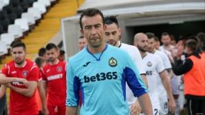 Групата на Славия за мача с Черно море
