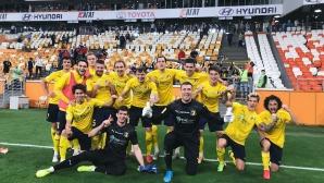 Ивелин помогна на Ростов да започне сезона с победа (видео)
