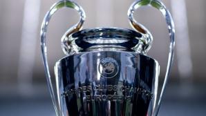 Това са двойките на 1/4-финала в Шампионската лига