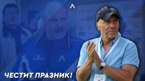 Левски поздрави Георги Василев за неговия 74-ти рожден ден