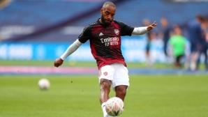 Арсенал продава Лаказет, след като подпише с Обамеянг