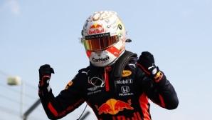 Блестящ Верстапен шокира Хамилтън в Гран При на Великобритания