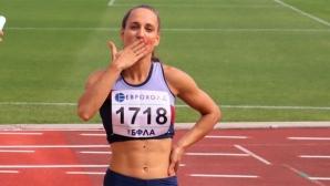 Отново дубъл за Инна Ефтимова на държавното първенство