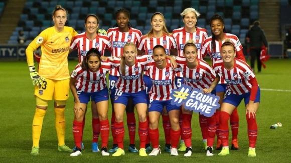 Спряха тренировките в женския отбор на Атлетико...