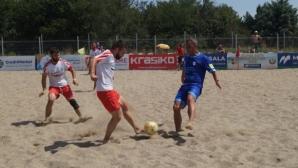 Определиха финалистите в шампионата по плажен футбол