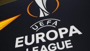 Големите фаворити в Лига Европа ще доказват амбициите си
