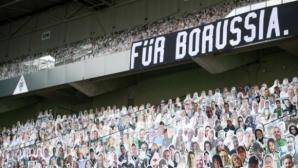 Без фенове в Германия поне до края на октомври, твърди Ройтерс
