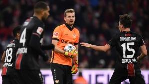 Вратарят на Байер Леверкузен определи като позор загубата от Интер