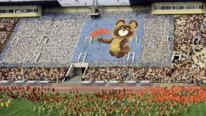 ЦРУ планирало да открадне олимпийския огън за Москва от България