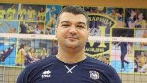 Лазар Лазаров е новото лице в щаба на Марица