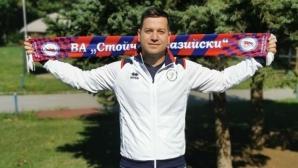 ВА Стойчев-Казийски привлече треньор от Миньор