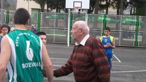 Напусна ни големият баскетболен треньор Иван Колев