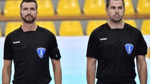 Георги Дойчинов и Юлиан Горецов отново сред най-титулуваните съдии