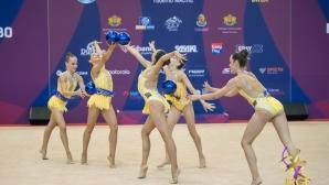 Националният ансамбъл за девойки показа композицията си с пет топки