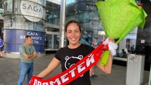 Лора Китипова вече е в Украйна, започва тренировки днес