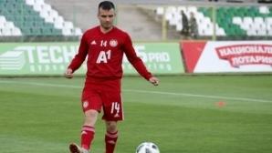 Ето колко пари взе ЦСКА-София от Олимпия (Любляна)