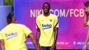 Дембеле влезе в групата на Барселона за Лисабон
