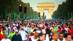 Тазгодишният маратон на Париж няма да се проведе заради пандемията