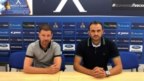 Академията на Левски има нов главен треньор